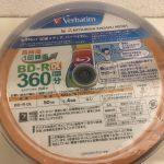 Verbatim BD-R DL 50GB 50er Spindel – japan import DISCID MEIT02